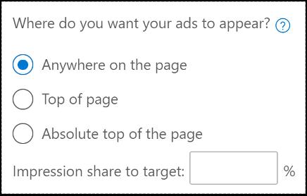 目标展示次数份额 Microsoft Ads